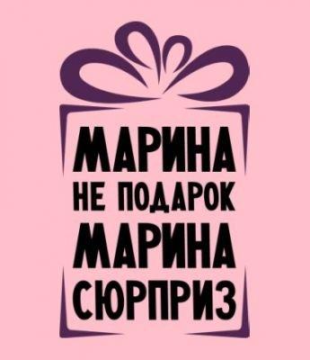 VIP проститутка Марина, рост: 172, вес: 68