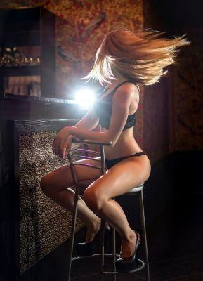 Проститутка Софа ( Уфа, Айская)