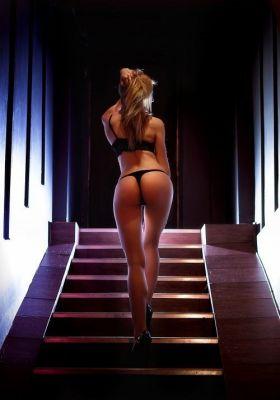 анальная проститутка Софа, 23 лет