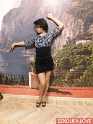 Регина, 27 лет — БДСМ услуги в Уфе