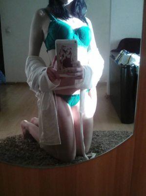 Инди Катя (г. Уфа, Черниковка), (24 лет)
