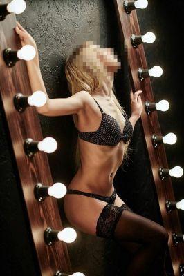 Снять проститутку от 2000 руб. в час (Полина, рост: 166, вес: 54)