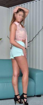 Катюша — проститутка из Украины, от 2000 руб. в час